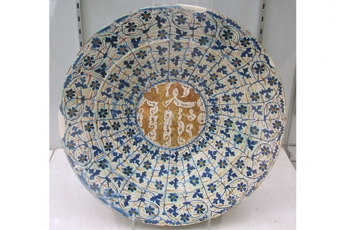 An example of lustreware